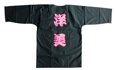宇出津あばれ祭りのダボシャツ