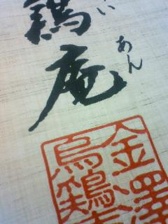 NEC_0631.JPG